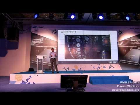 Tizen Developer Summit Russia 2014 - 02 - Роман Менякин - Tizen: новая платформа   новые возможности