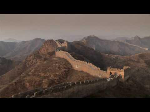 China - China China