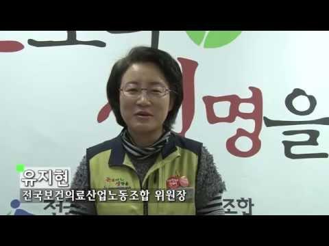 <유지현 위원장 영상 메세지> 상반기 하루교육 영상 메세지