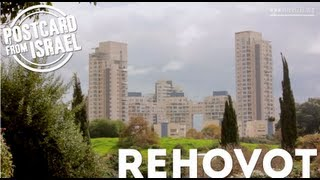 Rehovot Israel  City new picture : Postcard from Israel - Rehovot