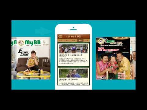 Video of MyBB家Fun情報站