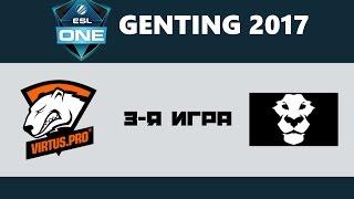 Virtus.Pro vs Ad Finem #3 (bo3) | ESL One Genting, 06.11.16