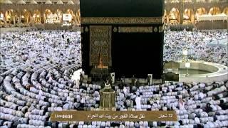 صلاة الفجر الجمعة 12-8-1434 الشيخ أ.د. سعود الشريم تلاوة من سورة الحجر | HD