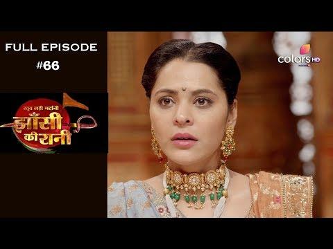 Jhansi Ki Rani - 13th May 2019 - झाँसी की रानी - Full Episode