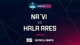 Na`Vi vs Hala Ares, ESL One Hamburg 2017, game 2 [v1lat, GodHunt]