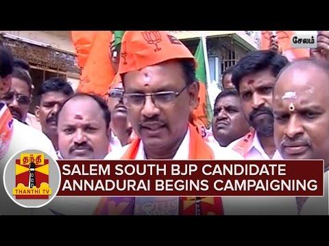 Salem-South-BJP-candidate-Annadurai-begins-Campaigning-Thanthi-TV