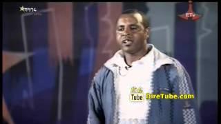 Balageru Idol Getenet Feseha Round 1 Episode 26