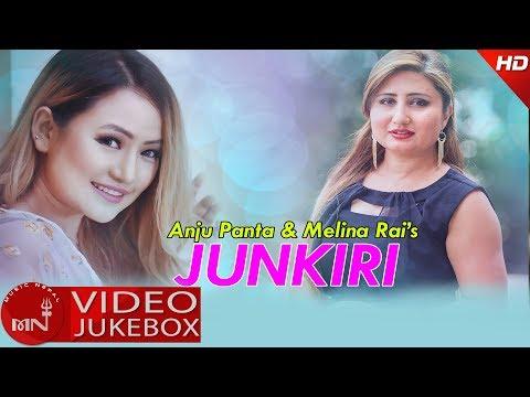 (Junkiri Video Jukebox || Meshana Digital  14 minutes.)