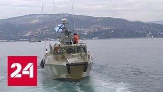 Силы МЧС Абхазии участвуют в поиске фрагментов Ту-154