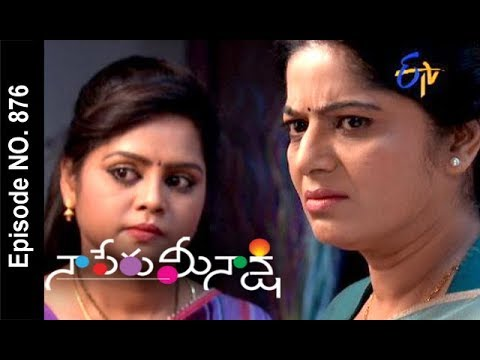 Naa Peru Meenakshi | 11th November 2017 | Full Episode No 876