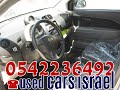 טלפון 0542236492 Daihatsu מכוניות יד 2 למכירה במצב מצויין