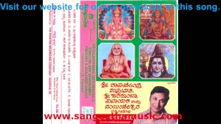 Sri Raghavendra Suprabhatham  - Vijaya Vinayakane