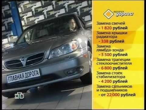 Секонд Тест Nissаn Махiма - DomaVideo.Ru