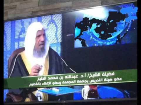 التعليق على حادثة تفجير مسجد الرضا بالأحساء