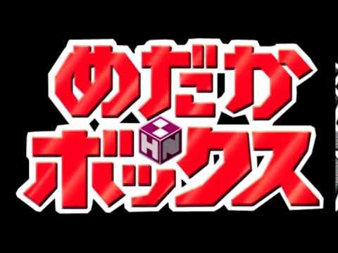 Medaka Box (Extended) Kyou Wa! Ii Tenki! Dane!