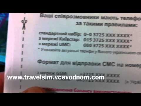 тонкое как набрать номер из узбекистана в россию мам термобелье
