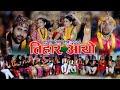 New Deusi Bhailo Song 2074/2017 | Tiharai Aayo by Ranjita Gurung Sandhya Bhudha Sarape & Tejas Regmi