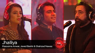 Jhalliya, Javed Bashir, Masooma Anwar & Shahzad Nawaz