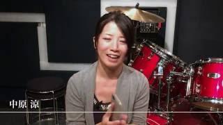 【聡司ちゃん25周年イベント】中原涼コメント