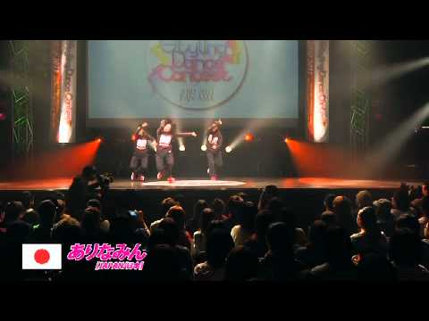 【GDC 3rd】GATSBY DANCE COMPETITION 2010-2011:JAPAN FINAL/ありなみん