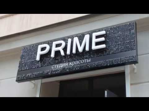 Вывеска PRIME г Краснодар - система SolAair технолгия