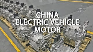 Download Video 2018 Latest New Technology Electric Vehicle Motor_Motor Equipment Supply From China MP3 3GP MP4