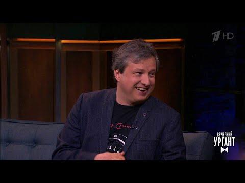 Вечерний Ургант. Пойдем в кино Оксана(17.04.2018) - DomaVideo.Ru