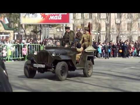 9-Мая День Победы Томск 2013 Шествие Автомобили 2ой мировой