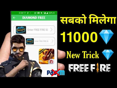 How To Get Free 11000 Diamond In Direct  Free Fire ID || Get Free Diamond || 100% Working Trick 2020