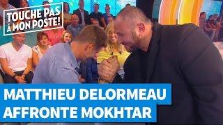 Video Matthieu Delormeau affronte Mokhtar dans TPMP ! MP3, 3GP, MP4, WEBM, AVI, FLV Agustus 2017