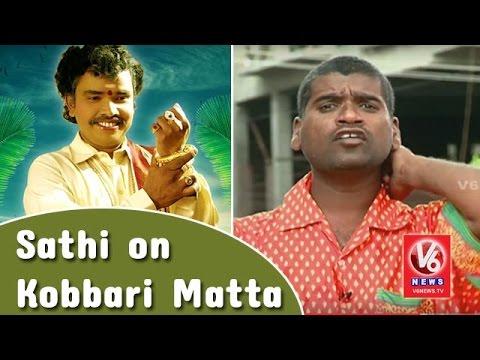 Bithiri Sathi Kobbari Matta Spoof | Funny Conversation With Savitri
