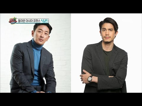 [HOT] a film actor,섹션 TV 20190311 - Thời lượng: 2 phút, 56 giây.