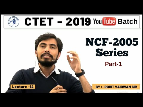 NCF 2005 SERIES | BY ROHIT VAIDWAN SIR  || ADHYAYAN MANTRA ||