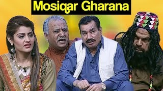 Video Khabardar Aftab Iqbal 4 February 2018 - Mosiqar Gharana Special - Express News MP3, 3GP, MP4, WEBM, AVI, FLV Mei 2018
