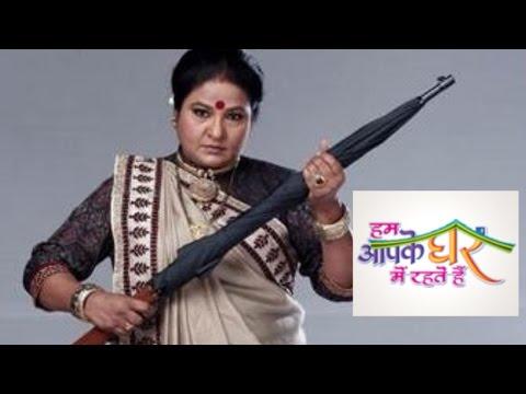 Hum Aapke Ghar Mein Rehte Hai | Vibha Chibber In N