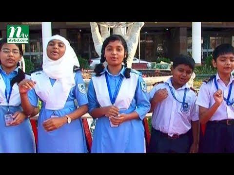 MCPSC-Good Luck Tiffiner Faake-NTV