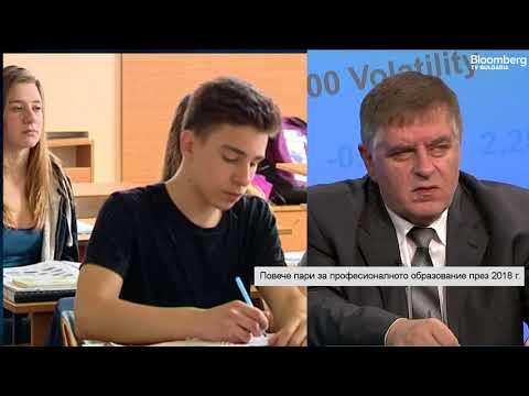 Томчо Томов за професионалното образование в България