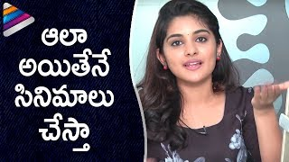 Nivetha Thomas Accepts with her Fan in an interview on Telugu Filmnagar. #NinnuKori latest 2017 movie ft. Nani, Nivetha Thomas and Aadhi Pinisetty. Music by Gopi Sundar and Directed by Shiva Nirvana. Produced by DVV Danayya on DVV Entertainments in association with Kona Film Corporation.#Nani #NivethaThomas #AadhiPinisetty #GopiSundarClick here to watch Listen to Ninnu Kori Movie songs on : iTunes : https://itun.es/in/XJ6RkbSaavn : http://bit.ly/NinnuKoriOnSaavnWynk Music : http://wynk.in/u/102RRkT0bNS86oClick here to watch:Ninnu Kori Adiga Adiga Song With Lyrics : https://youtu.be/2E_RRgTPtcUNinnu Kori Unnattundi Gundey Song With Lyrics : https://youtu.be/BNI3-IVRtMMSega Movie Video Songshttp://bit.ly/SegaVideoSongsNani Gentleman Video Songshttp://bit.ly/GentlemanVideoSongsChandamama Raave Movie Songs : https://youtu.be/M8fQJxbrvHMFor more Latest Telugu Movie News and updates visit : http://thetelugufilmnagar.comTelugu Filmnagar is South India's #1 YouTube Channel and your final stop for BEST IN CLASS content from TELUGU FILM INDUSTRY.For more updates about Telugu cinema:Like - https://www.facebook.com/TelugufilmnagarSubscribe - https://www.youtube.com/TelugufilmnagarFollow - https://www.twitter.com/TelugufilmnagarMy Mango App Links:Google Play Store: https://goo.gl/LZlfHu App store: https://goo.gl/JHgg83