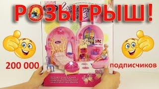 Видео канал видео обзор игрушек для девочек
