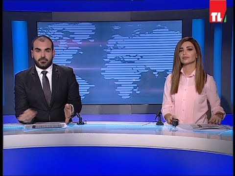 news 12-01-2018