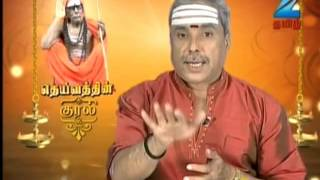 Varamtharuvai Iraiva - December 11, 2013 full hd youtube video 11-12-2013 Zee tamil tv shows