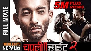 Nonton Chapali Height 2   New Nepali Full Movie 2017 Ft  Ayushman Joshi  Mariska Pokharel  Paramita Rl Rana Film Subtitle Indonesia Streaming Movie Download