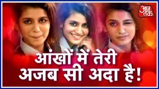 Video Vishesh: Priya Prakash Varrier Exclusive Interview MP3, 3GP, MP4, WEBM, AVI, FLV Maret 2018