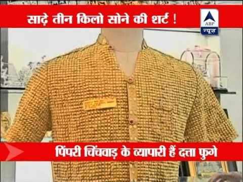 Man Wears Custom Made Gold Shirt Weighing 3.5 Kg (7.7 Pounds) – Video