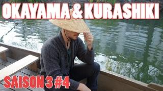Okayama Japan  city images : ICHIBAN JAPAN - Saison 3 Épisode 4 : Okayama et Kurashiki