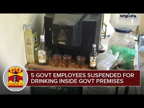 Salem-Collector-V-Sampath-suspends-5-Govt-Employees-for-drinking-inside-Govt-Premises-in-Vazhapadi