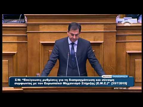 Βουλή: Ομιλία του Χάρη Θεοχάρη