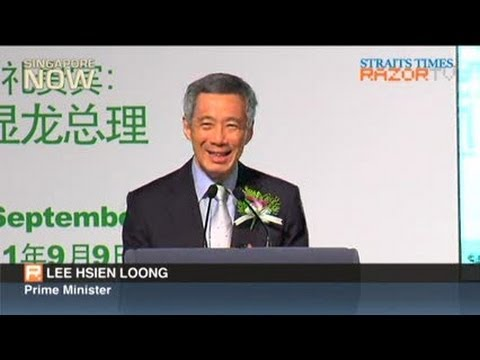 zhonghua school - Prime Minister Lee Hsien Loong expressed his deep gratitude to Zhonghua Secondary School during their 100th Year Anniversary Celebration Gala Dinner where he...