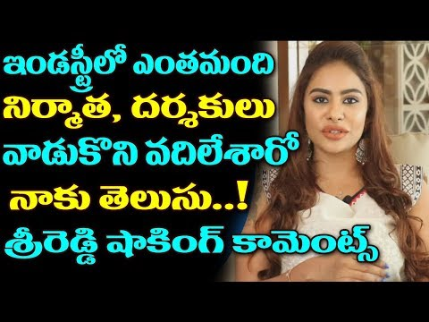 Actress Sri Reddy Says About Her Acting Experience In Tollywood Industry | Top Telugu Media