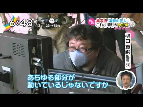 Video Attack on Titan Live Action - Behind The Scenes (Colossal Titan) download in MP3, 3GP, MP4, WEBM, AVI, FLV February 2017